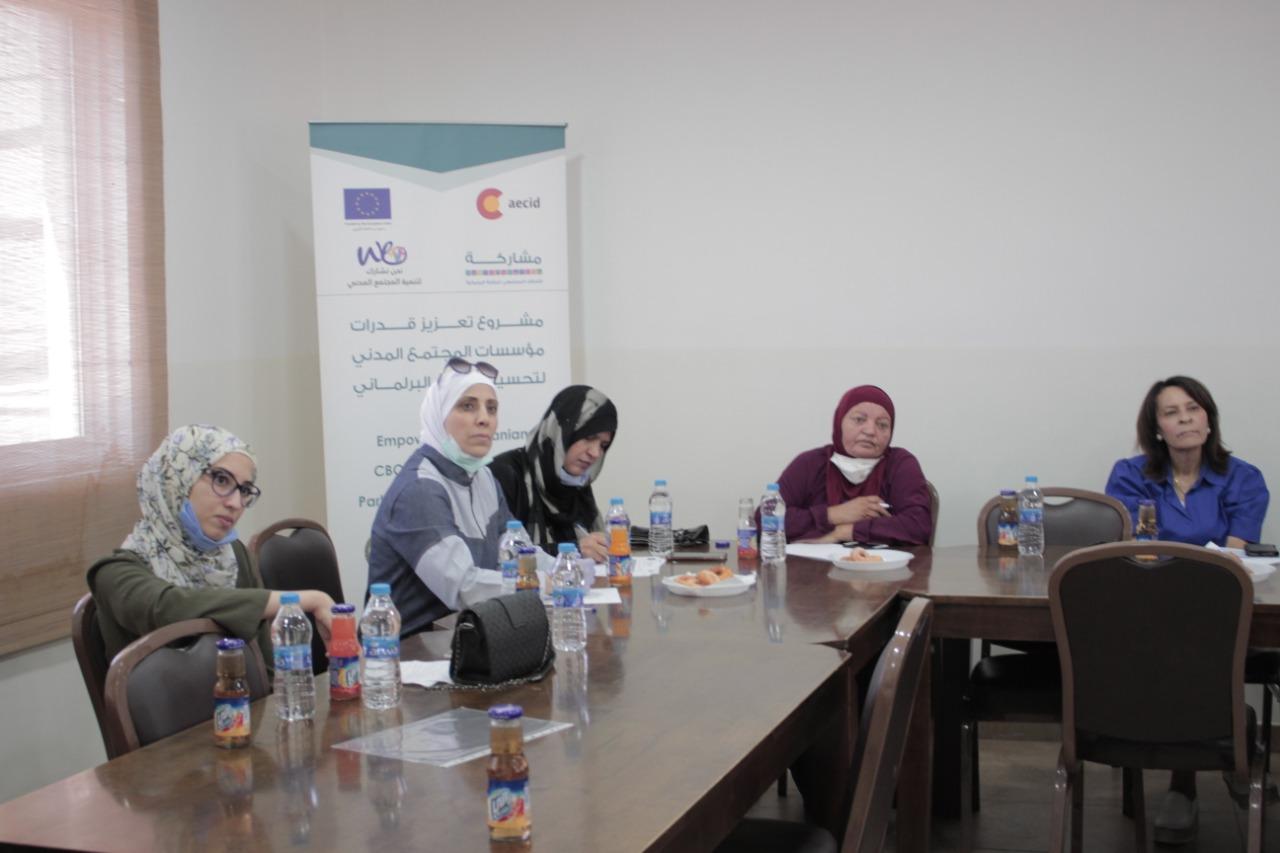 الجمعية الشيشانية تنفذ جلسة مركزة حول تطلعات المرأة والشباب للانتخابات (صور)