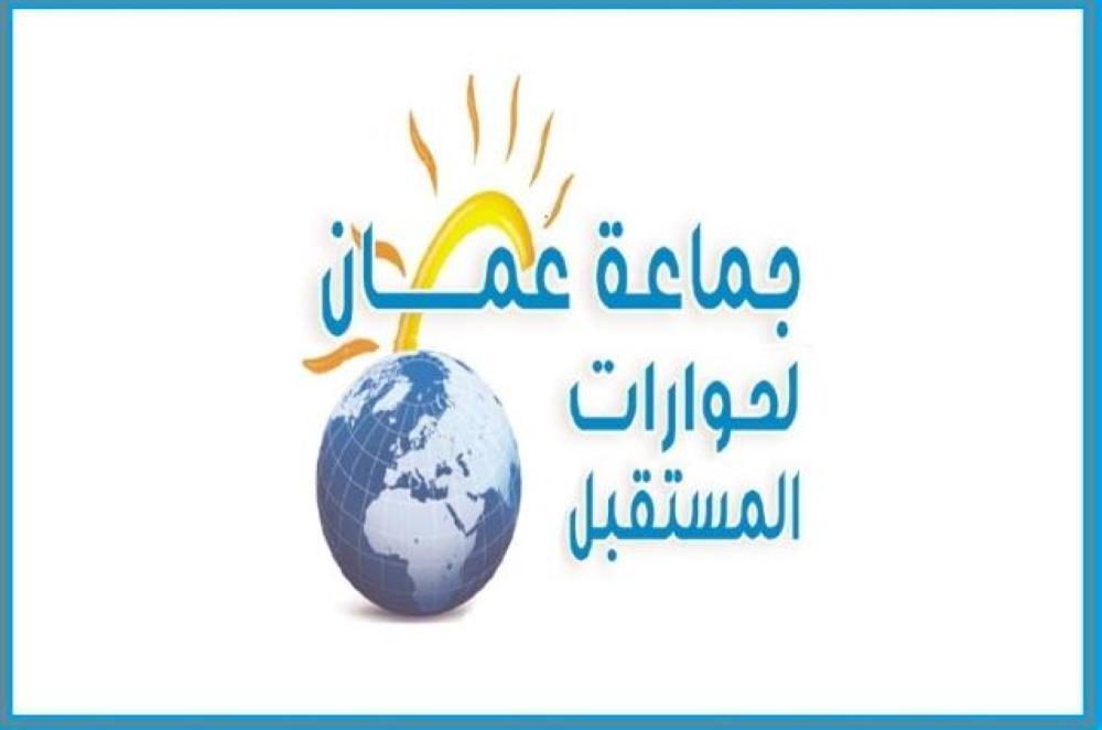 جماعة عمان تدعو إلى دعم المقدسيين ونصرتهم